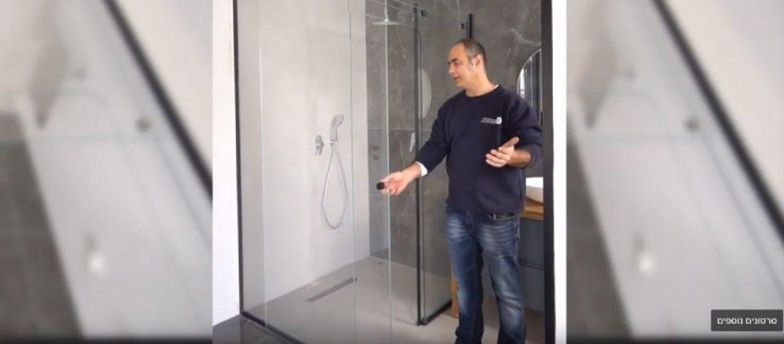 פוסט-מקלחון-זכוכית-אקסטרה-קליר